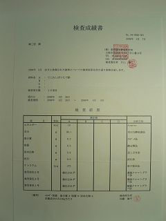 P1040882_320.JPG